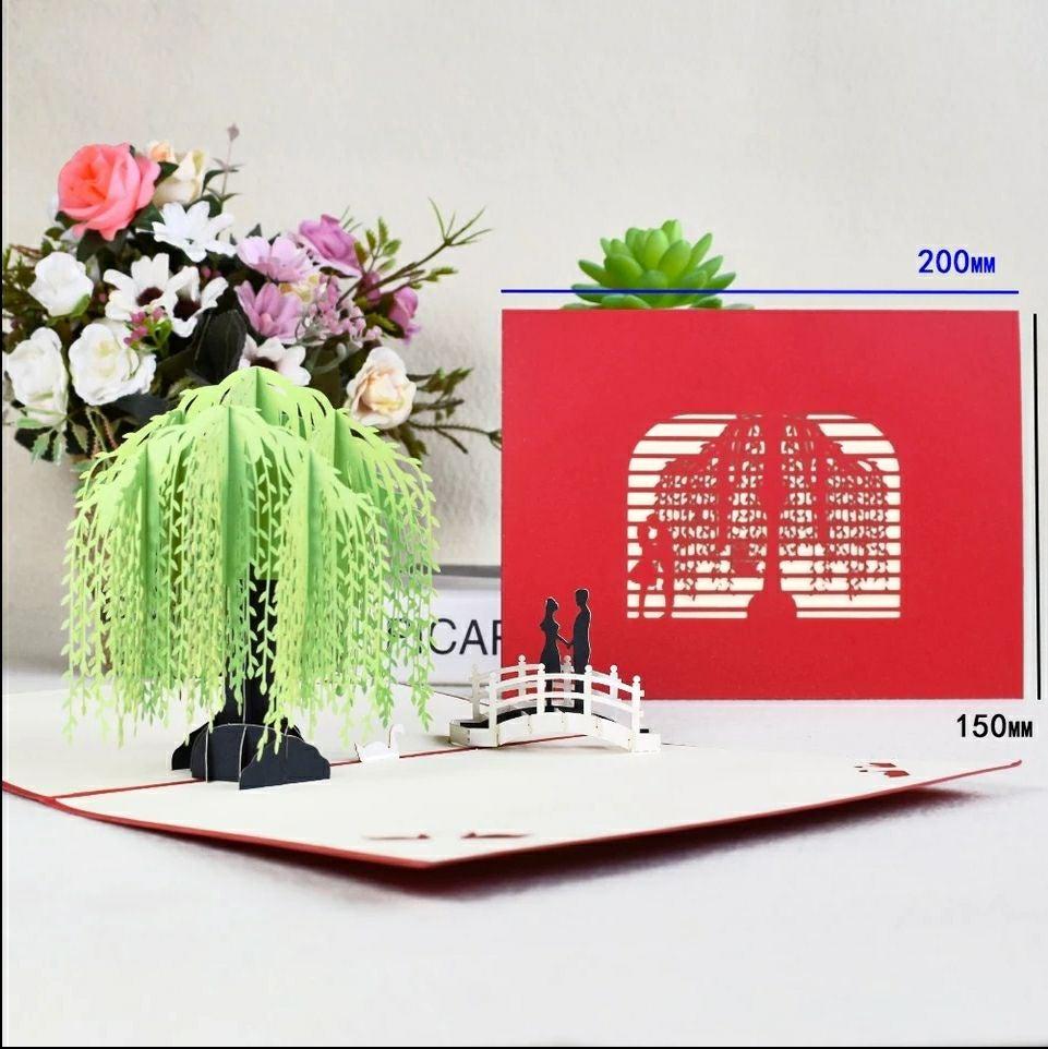 'Willow Love' Unique 3D Pop Up Card