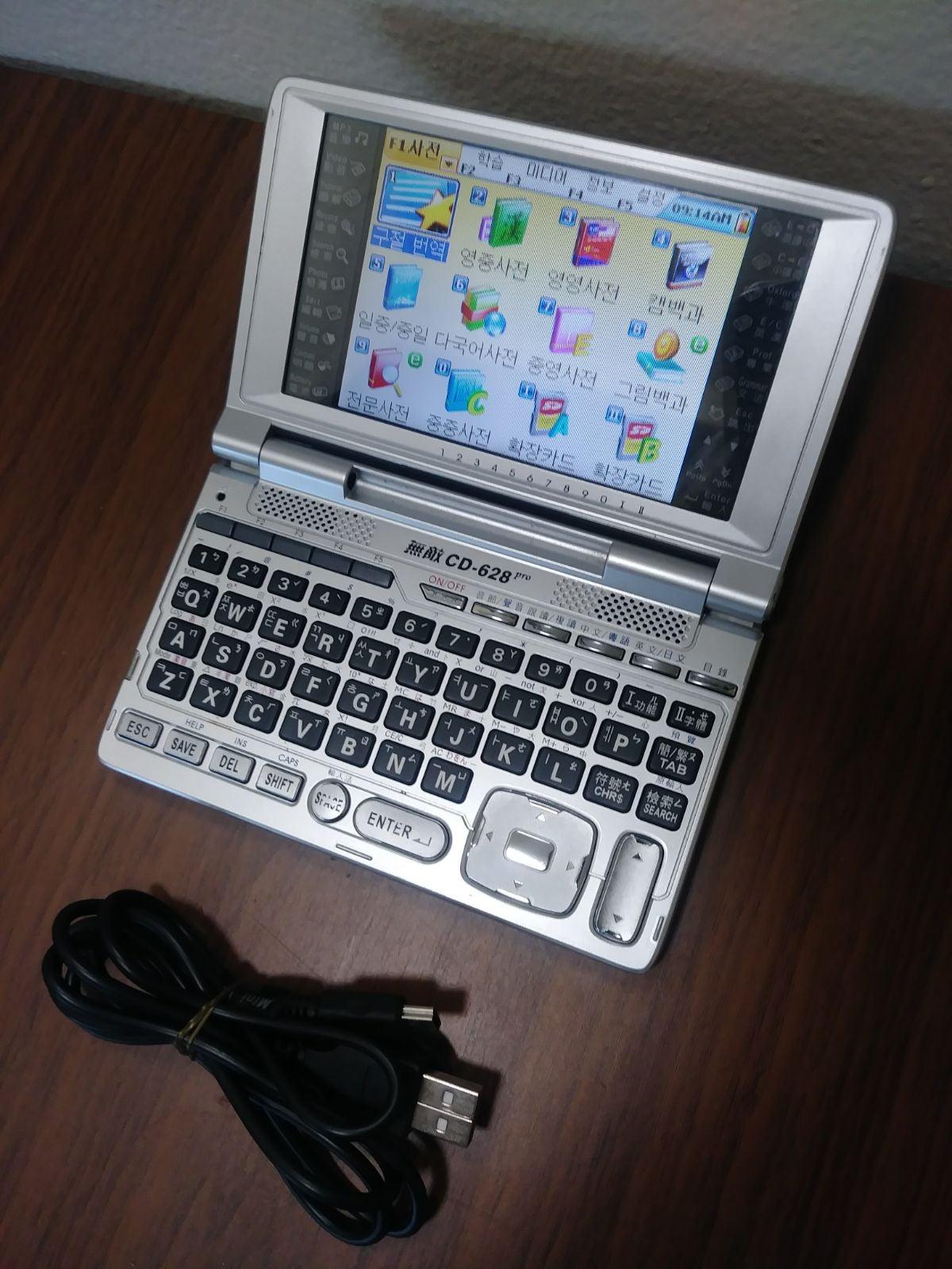 Besta CD-628pro Chinese/Kor/Jap translat