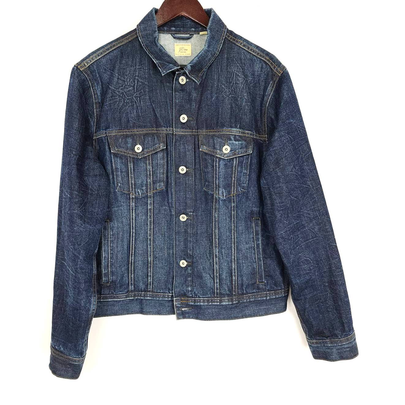 J Crew Denim Jacket in Walden Wash