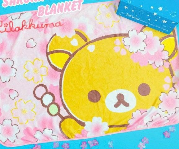 Sanrio Kawaii Rilakkuma Blanket