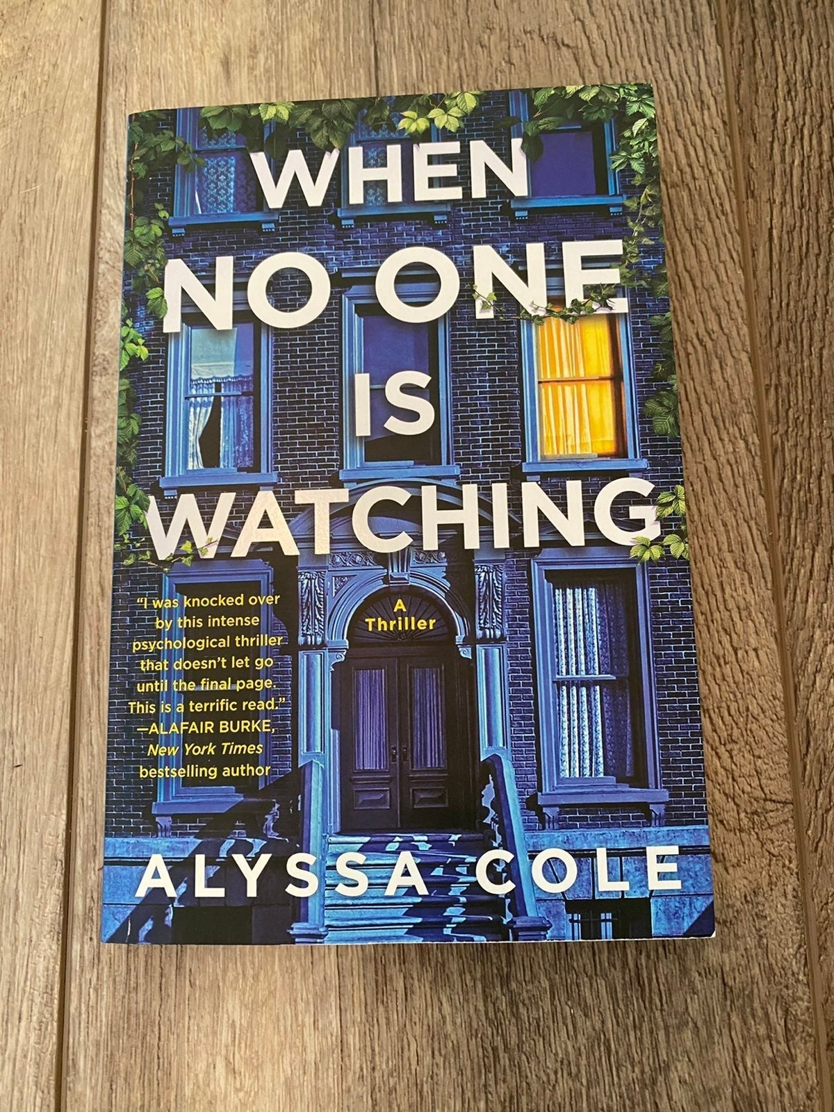 When no one is watching Alyssa Cole