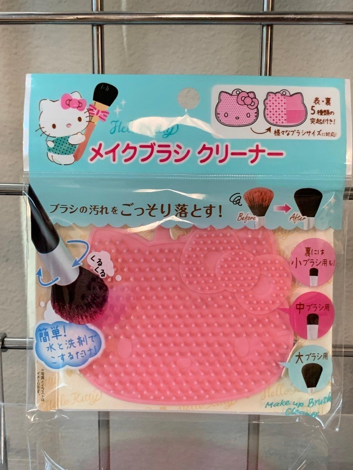 Hello Kitty Make-up Brush Cleaner