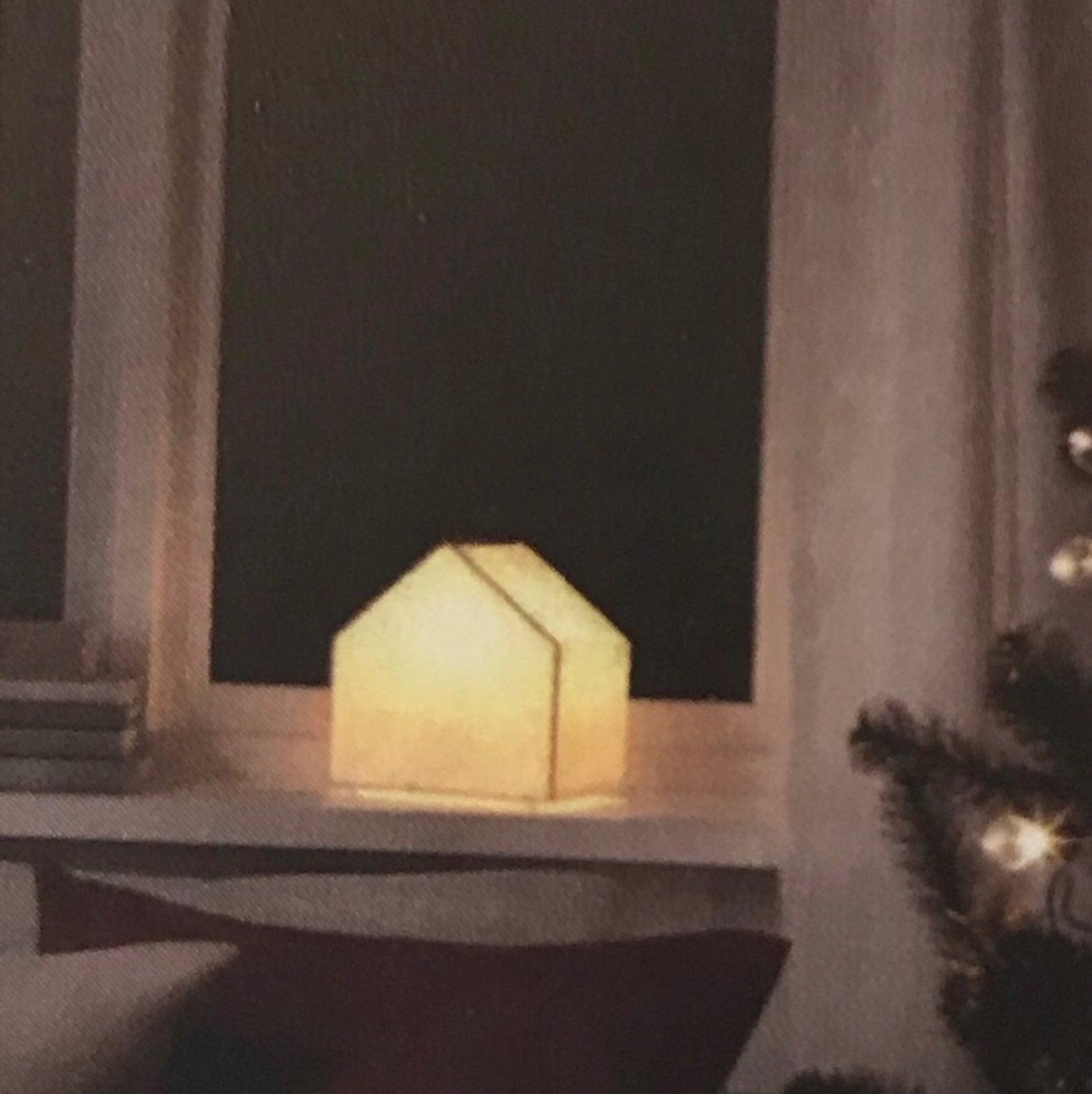IKEA STRÅLA House Lamp Nightlight