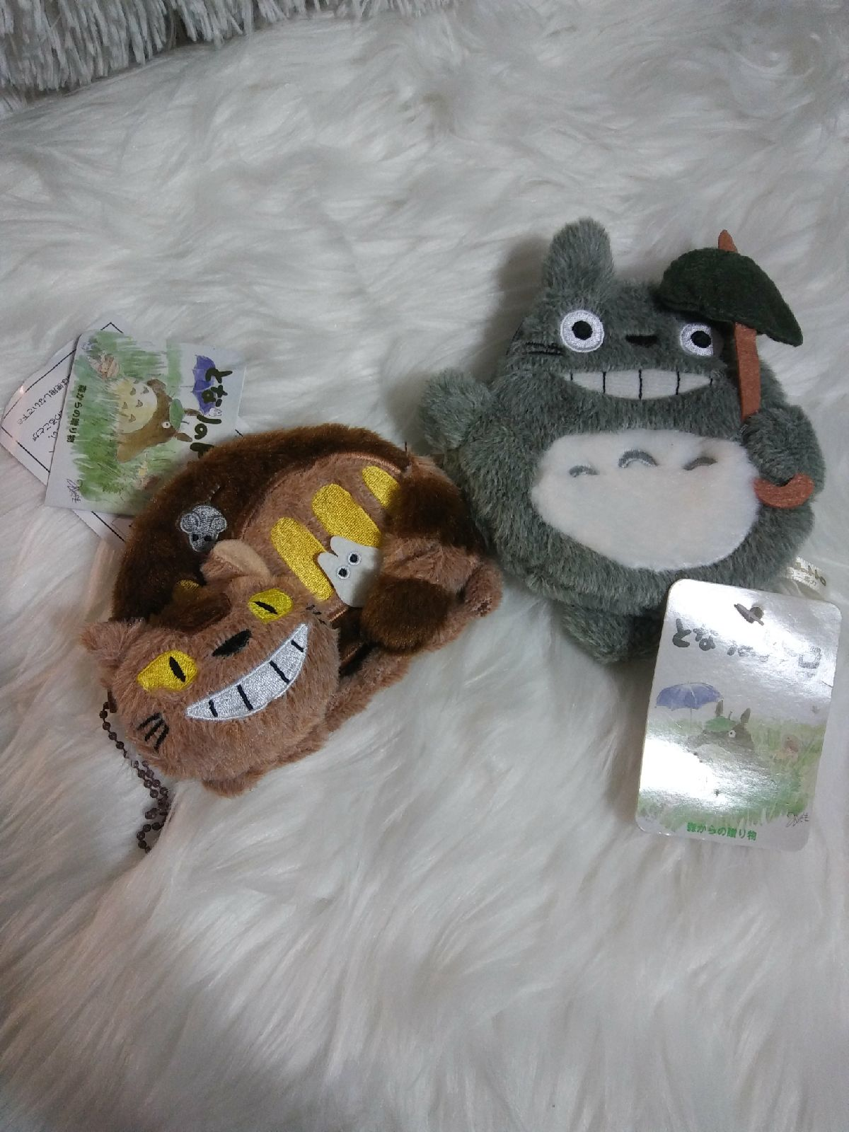 Catbus and Totoro Pouch Plush Keychains