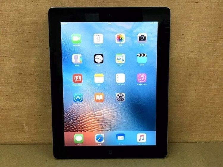 """Apple iPad 2 WiFi Black Tablet 9.7"""" 16GB"""