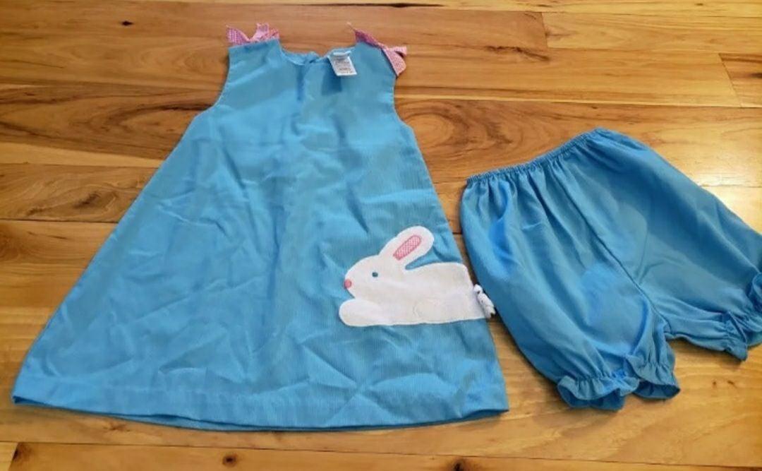 24mt Azzuro bunny set