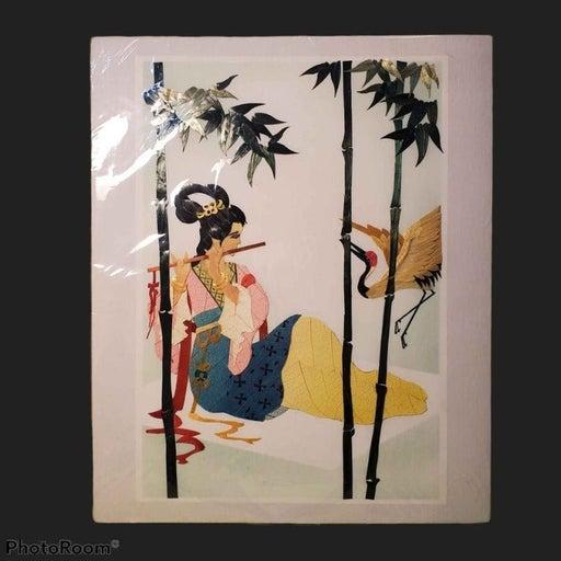 "Vtg Wheat Stalk Cutting On Silk of Geisha/Egret NEW SEALED 9"" x 11"" Asian Art"