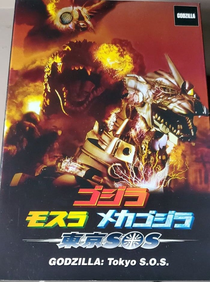 Neca Godzilla ultimate
