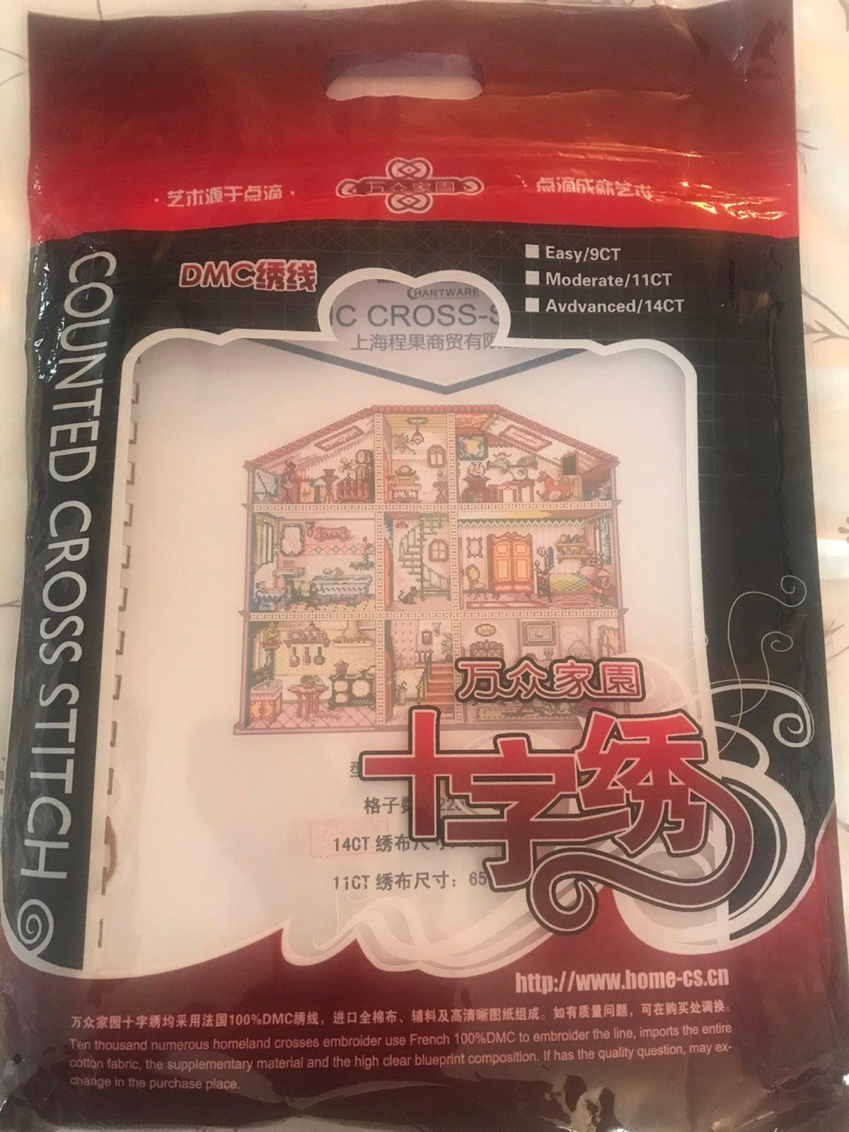 DMC Dollhouse Cross Stitch Kit New