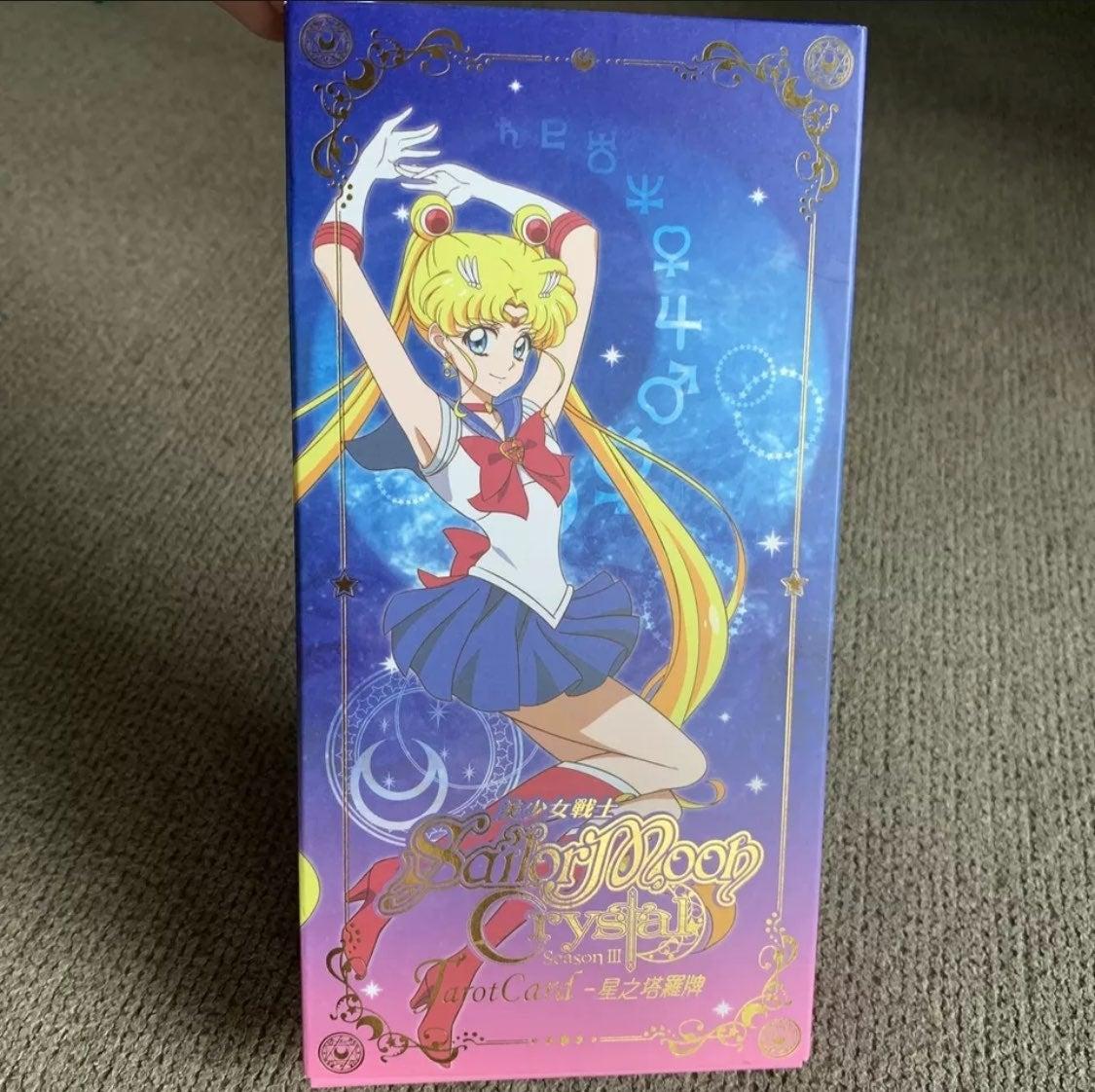 RARE Sailor Moon Tarot Card Set