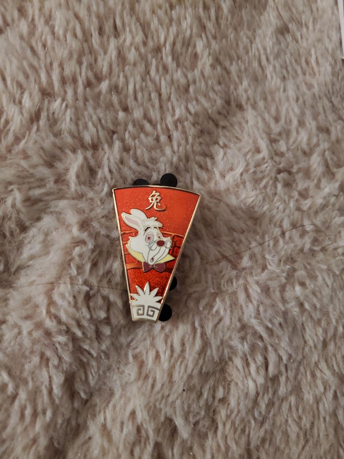 Chinese Zodiac calendar disney pin colle