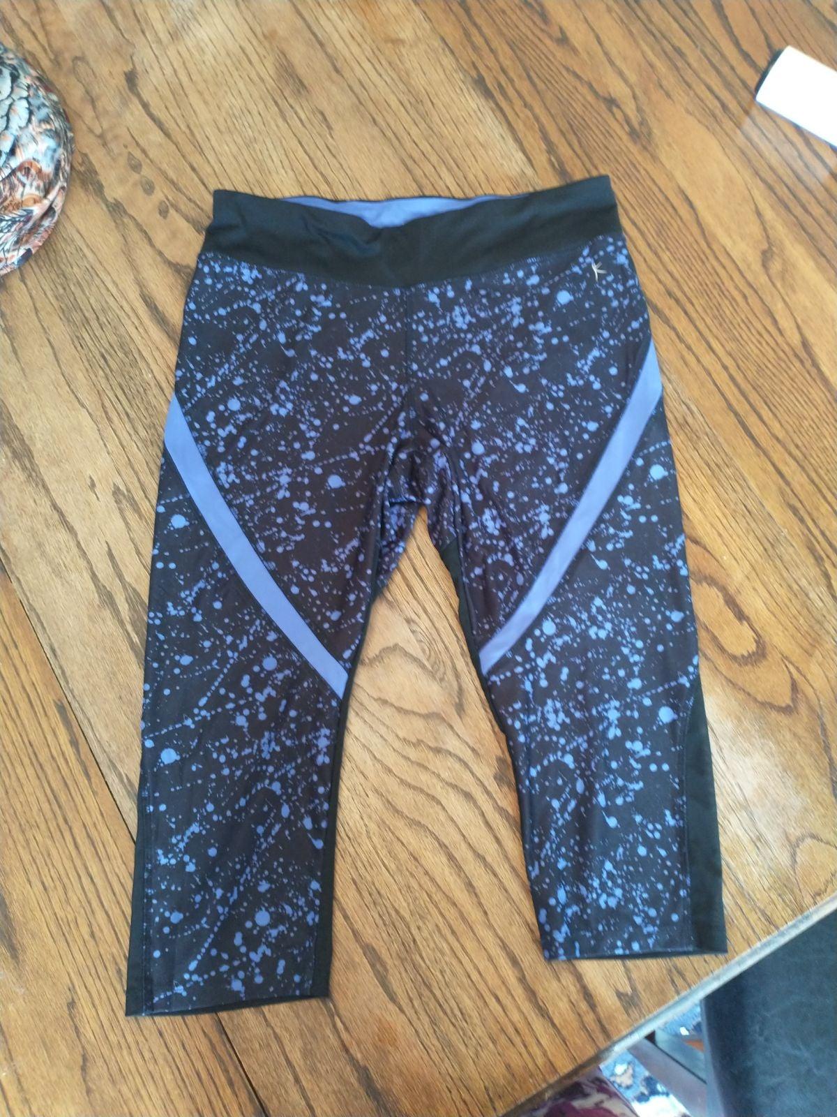 Danskin workout pants