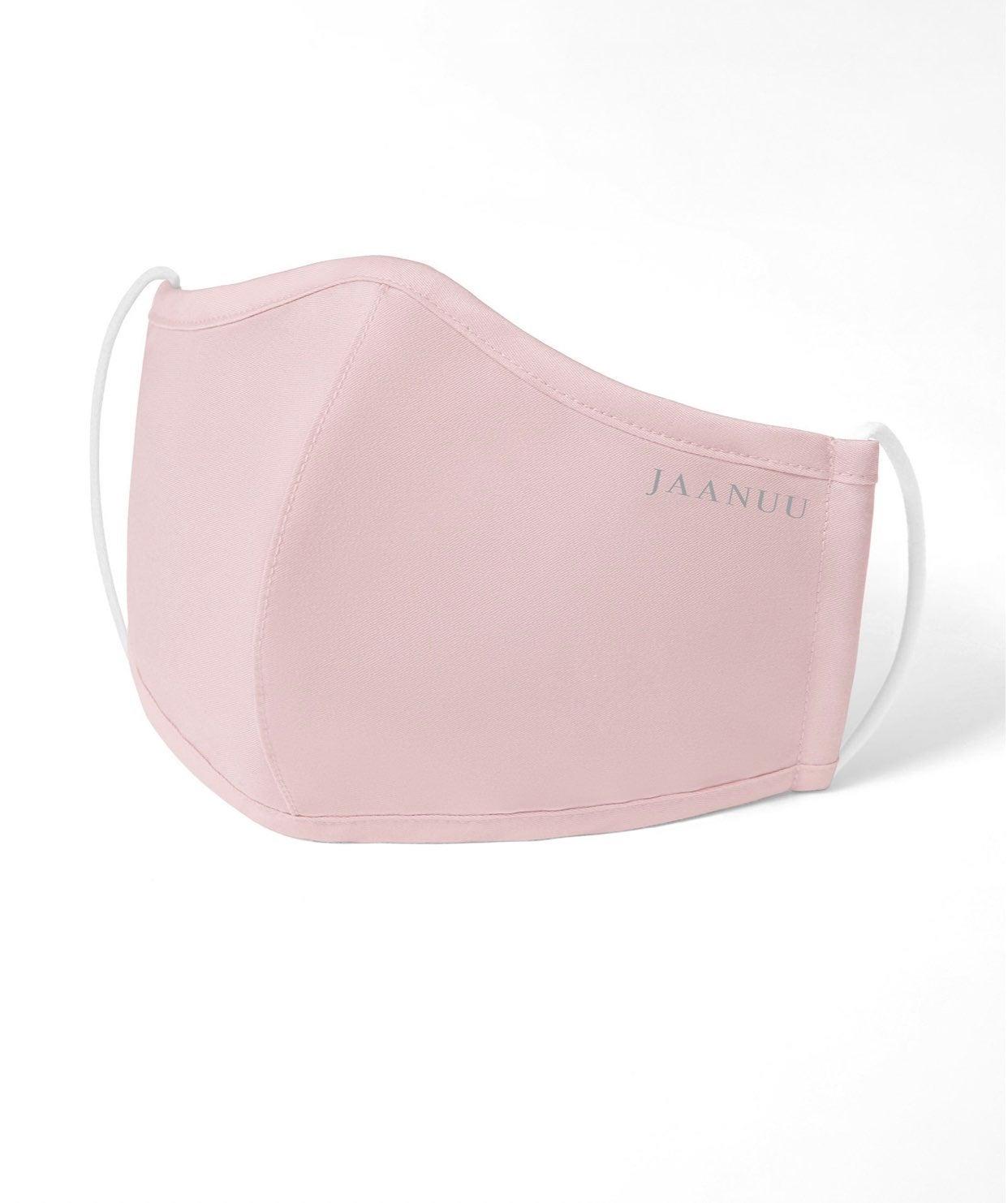 Reusable Jaanuu Adult size Mask