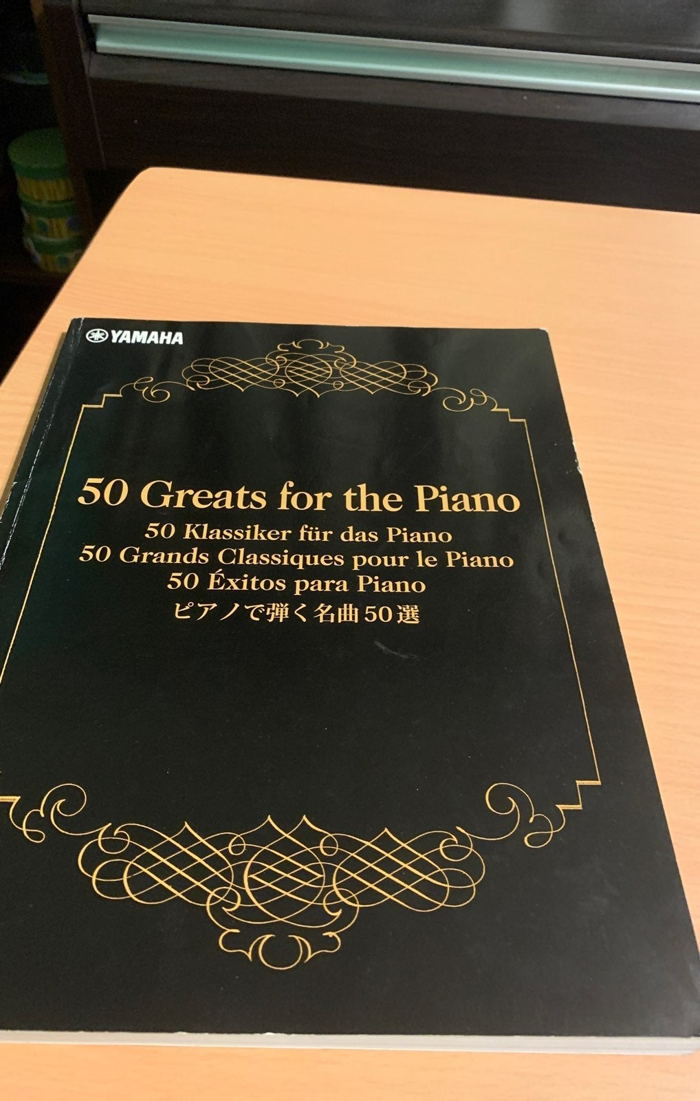 50 Greats for the Piano Music Book