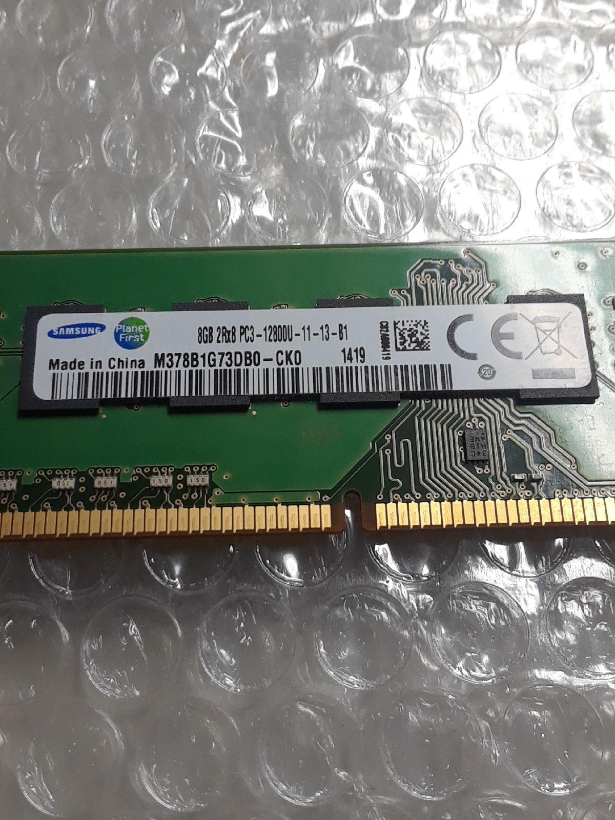 8GB 2rx8 PC3-12800U