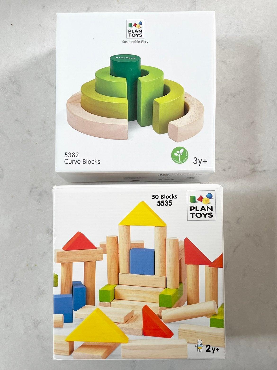 PlanToys 60pc blocks set curve Plan toys