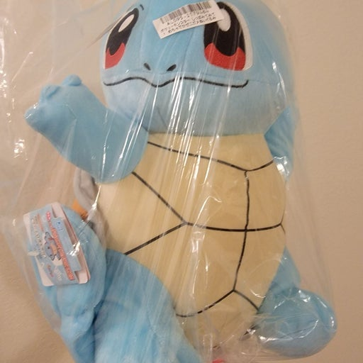 Squirtle Plushy Large - Look at My Tail!