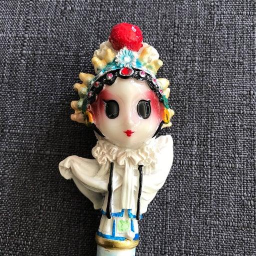 Chinese Xiboshi Pen