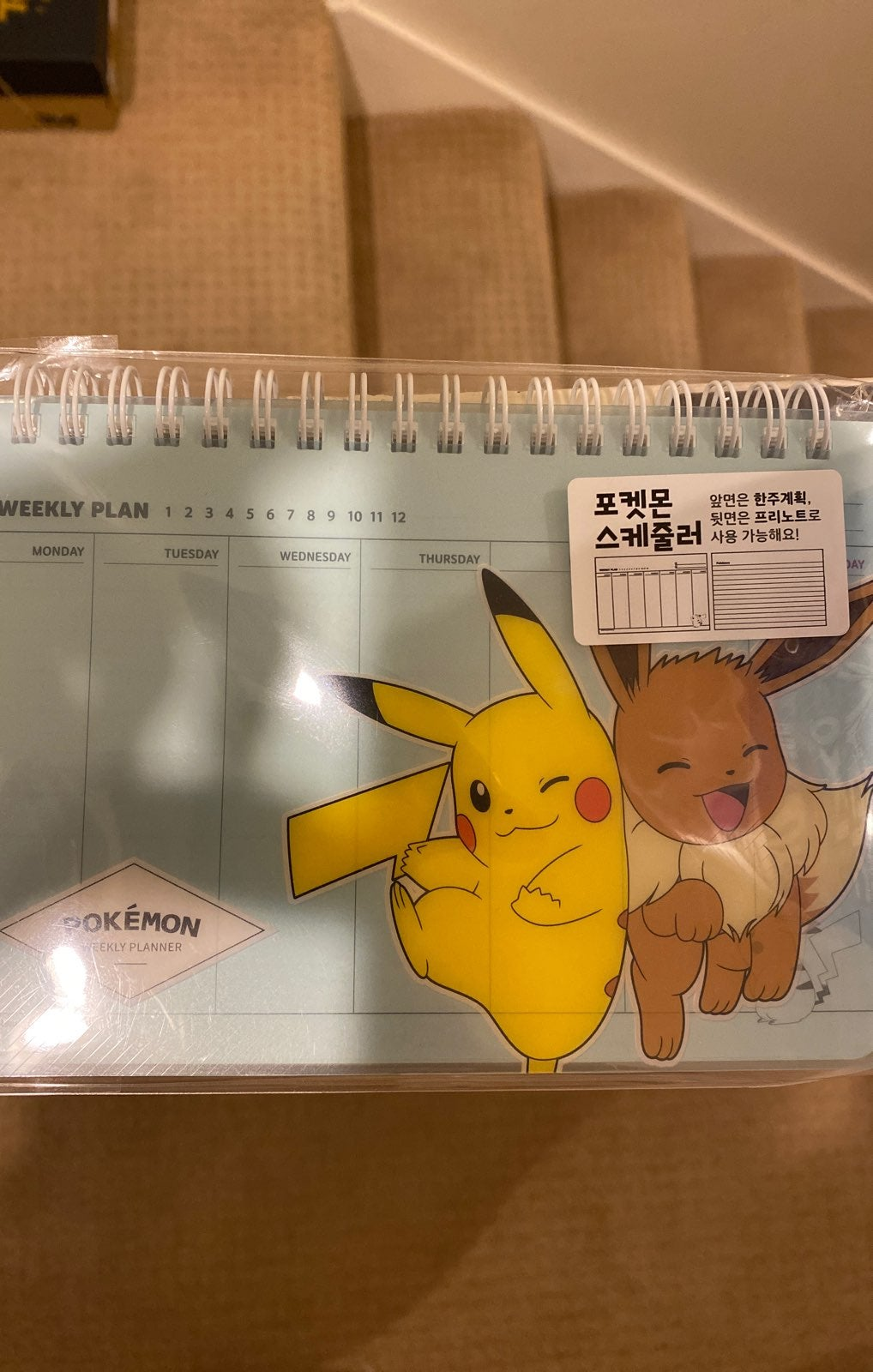 Pokemon weekly planner
