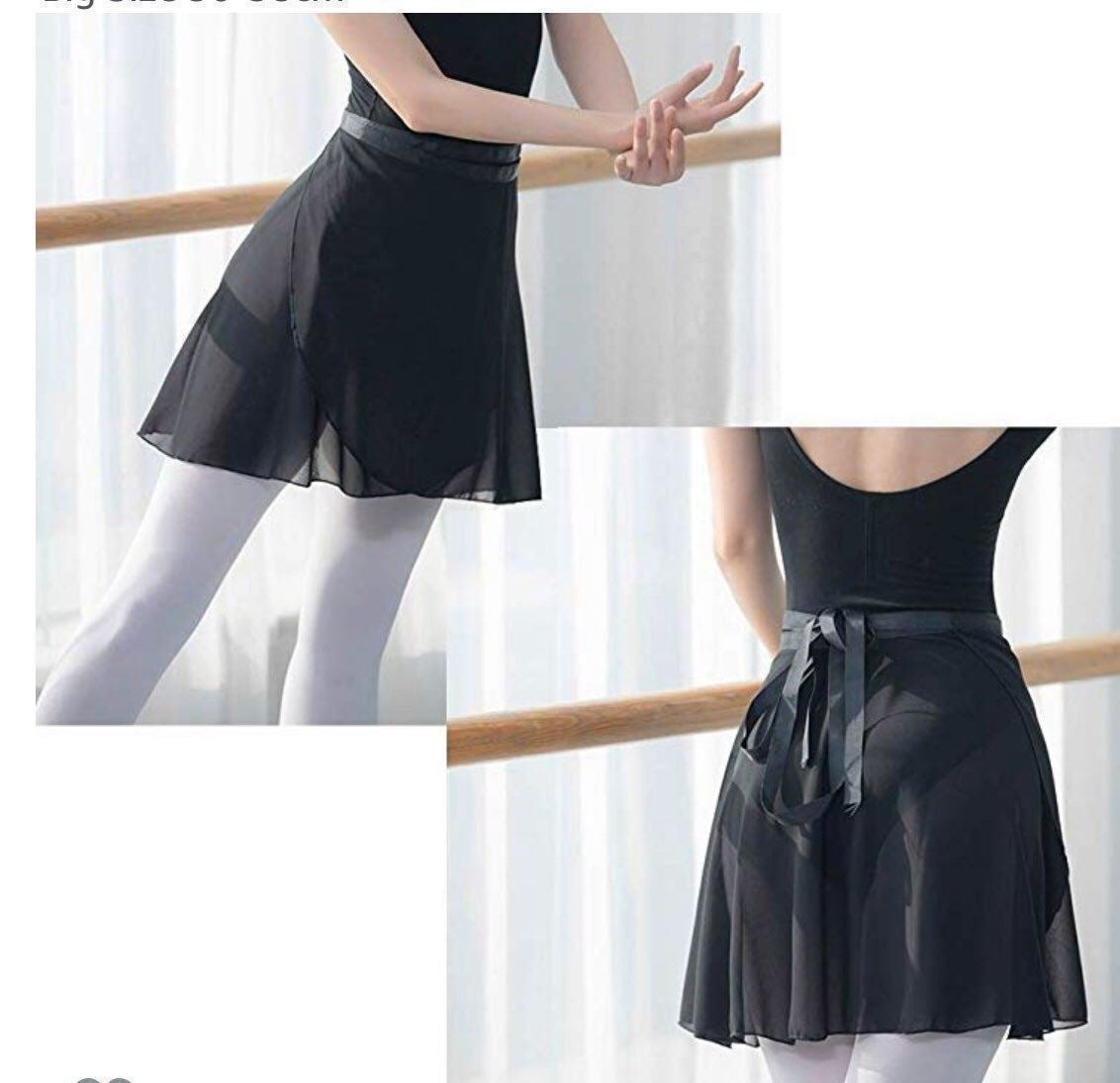 Small Black chiffon ballet skirt