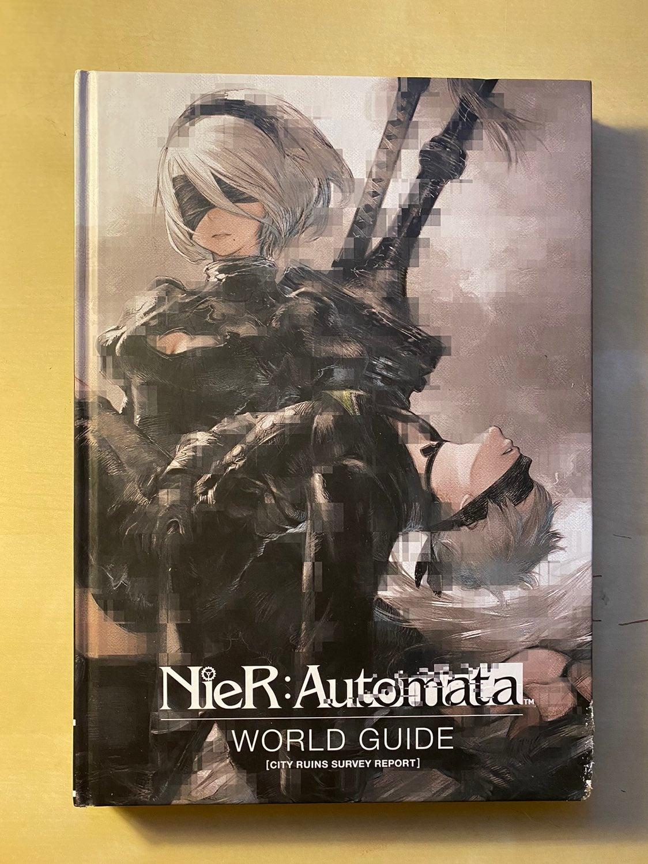 Nier Automata World Guide