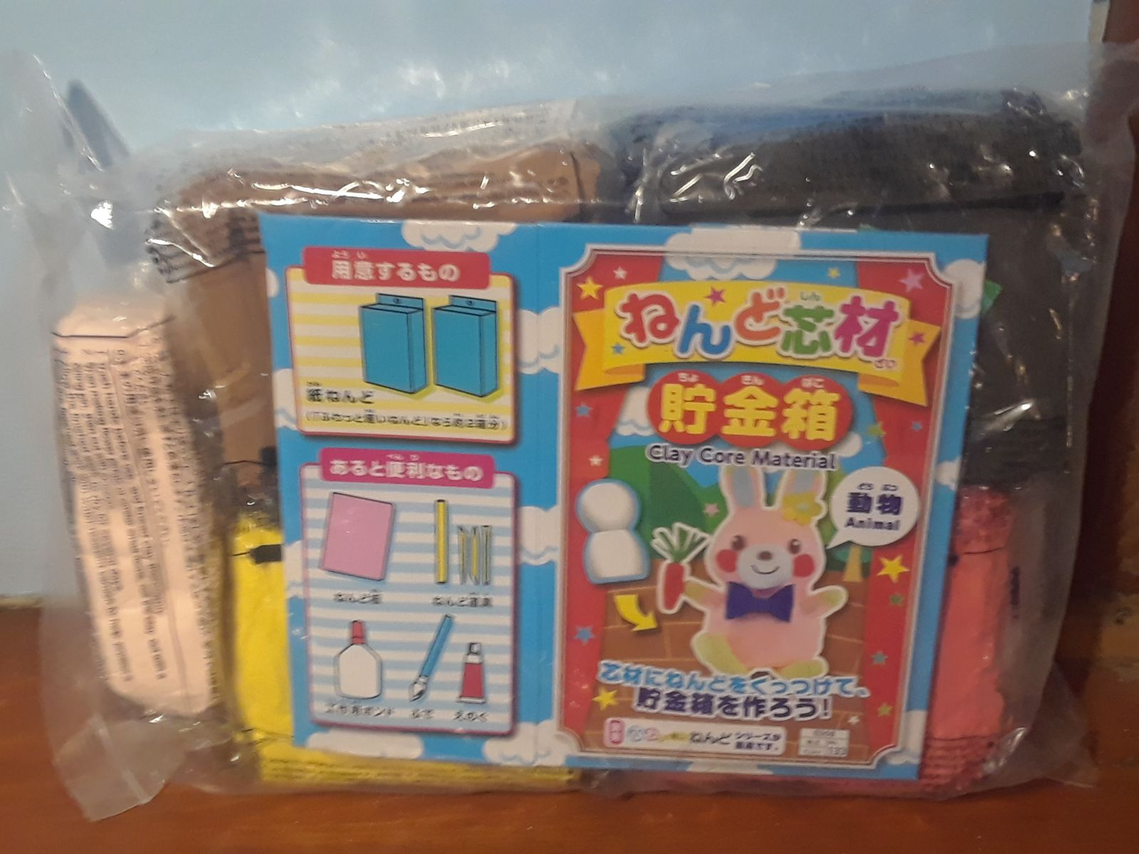 Japanese Clay Craft Kit