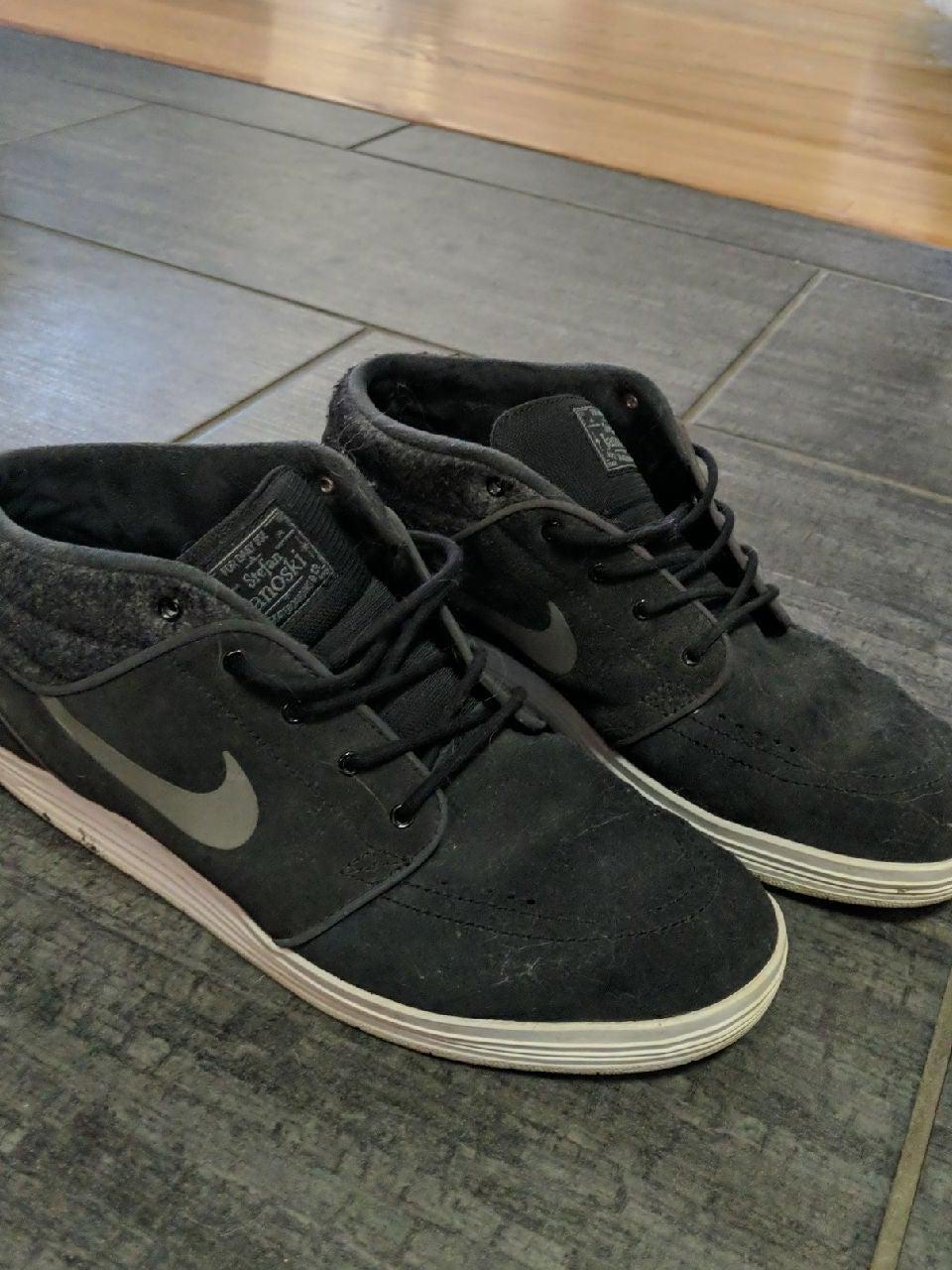Nike Stefan janoski sneakers