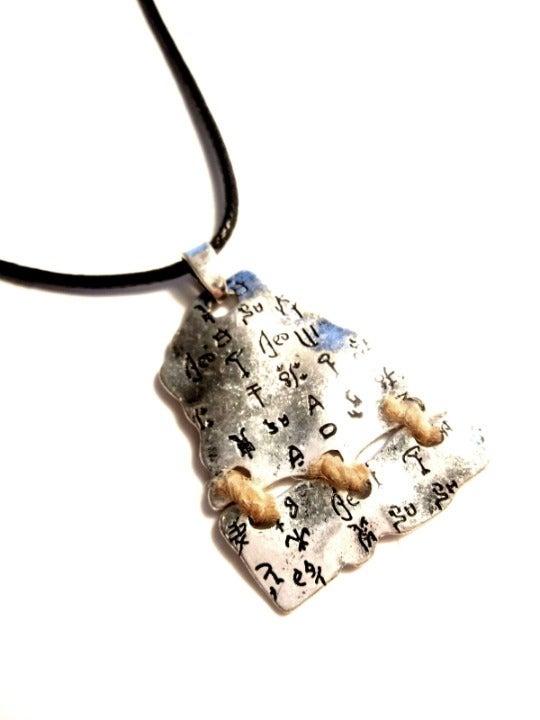 Viking Runes Amulet Norse Necklace