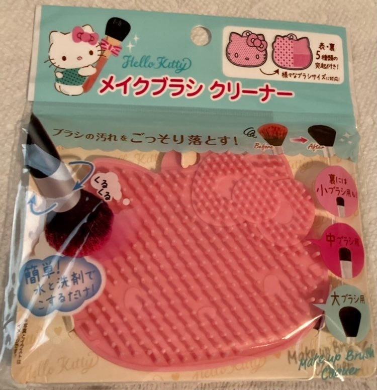 Hello Kitty Silicone Brush Cleaner Japan
