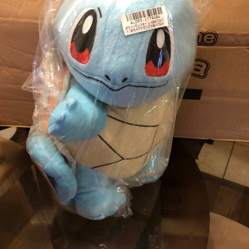 Squirtle Pokemon Look at My Tail Plush