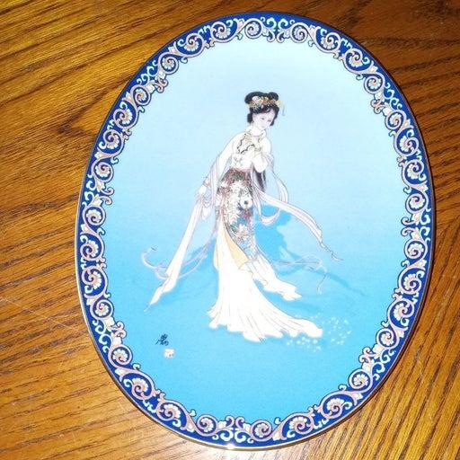 Porcelain Plate Tai-Yu Black Jade
