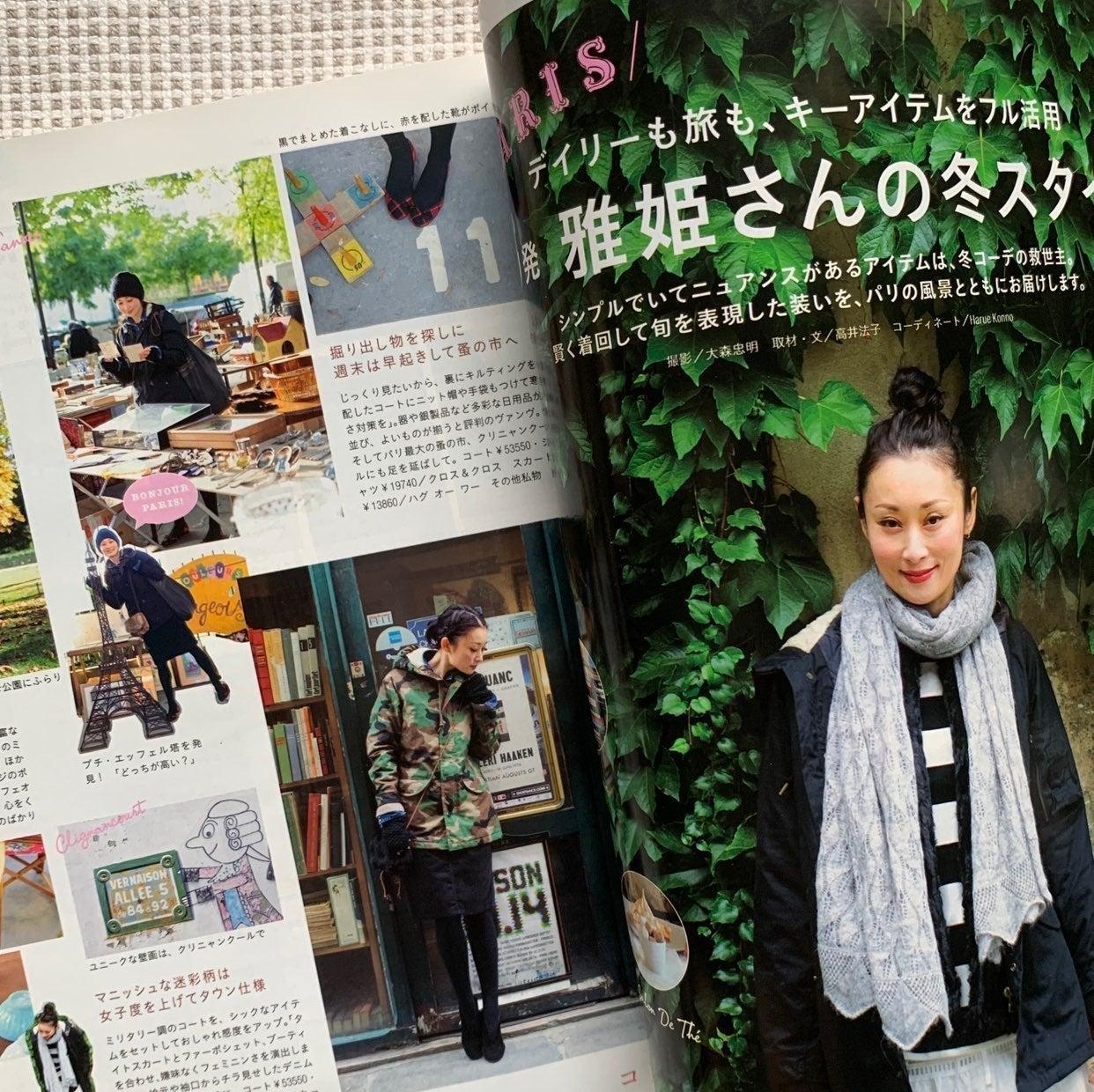 Japanese magazine LEE