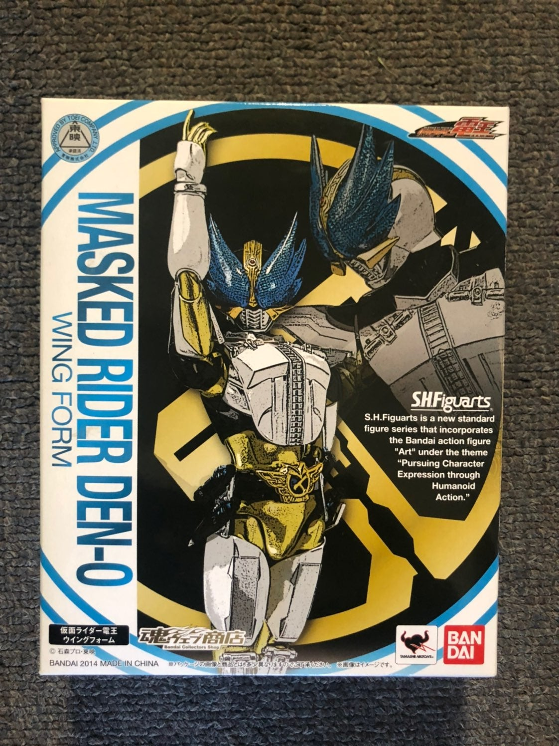 S.H.Figuarts Masked Rider DEN-O wing for