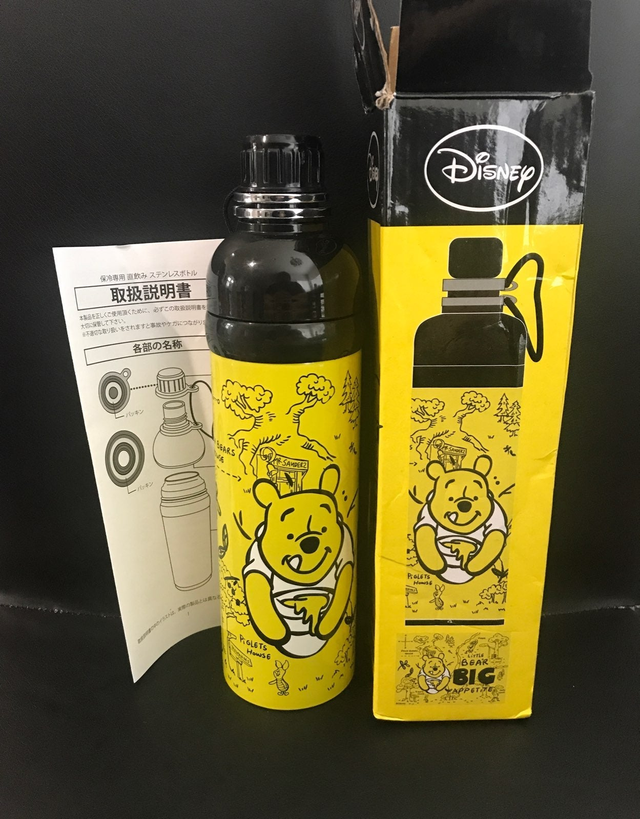 Pooh Stainless Steel Water Bottle 16 oz