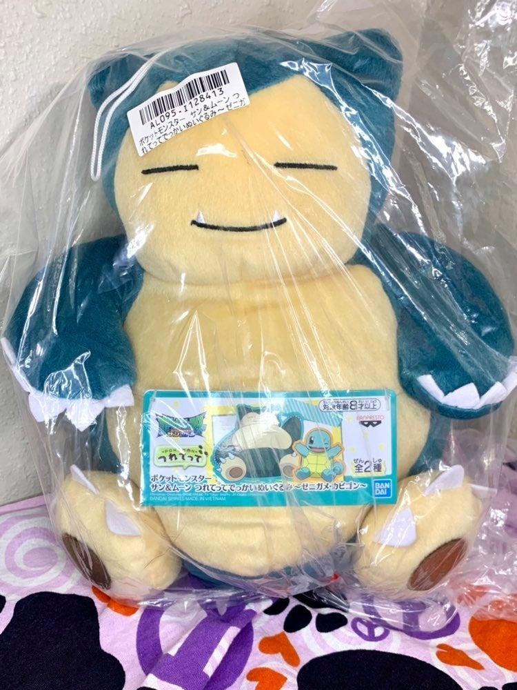 Snorlax Official Pokemon Plush