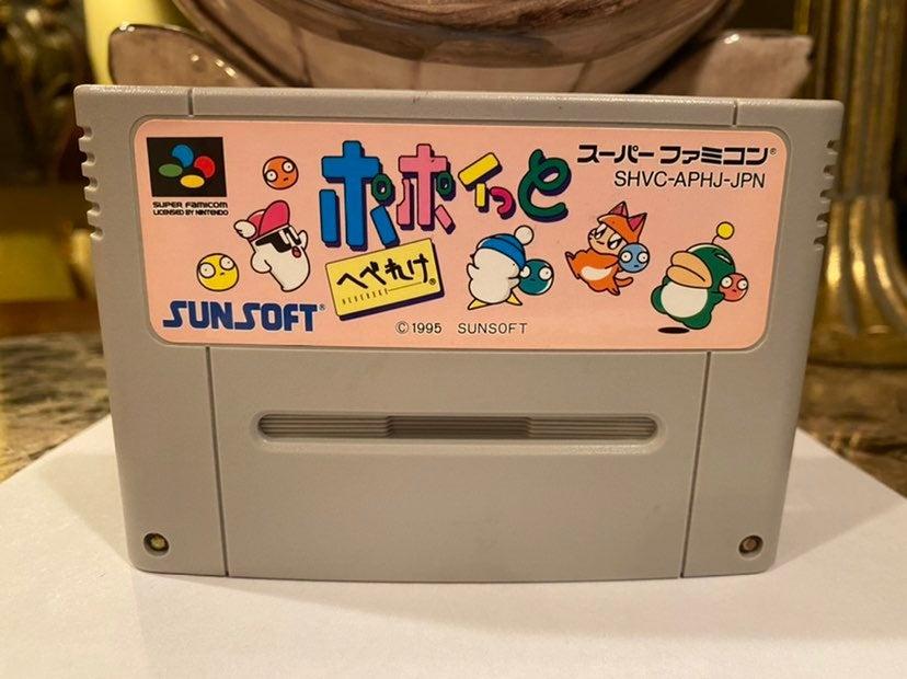 Popoitto Hebereke game for Super Famicom