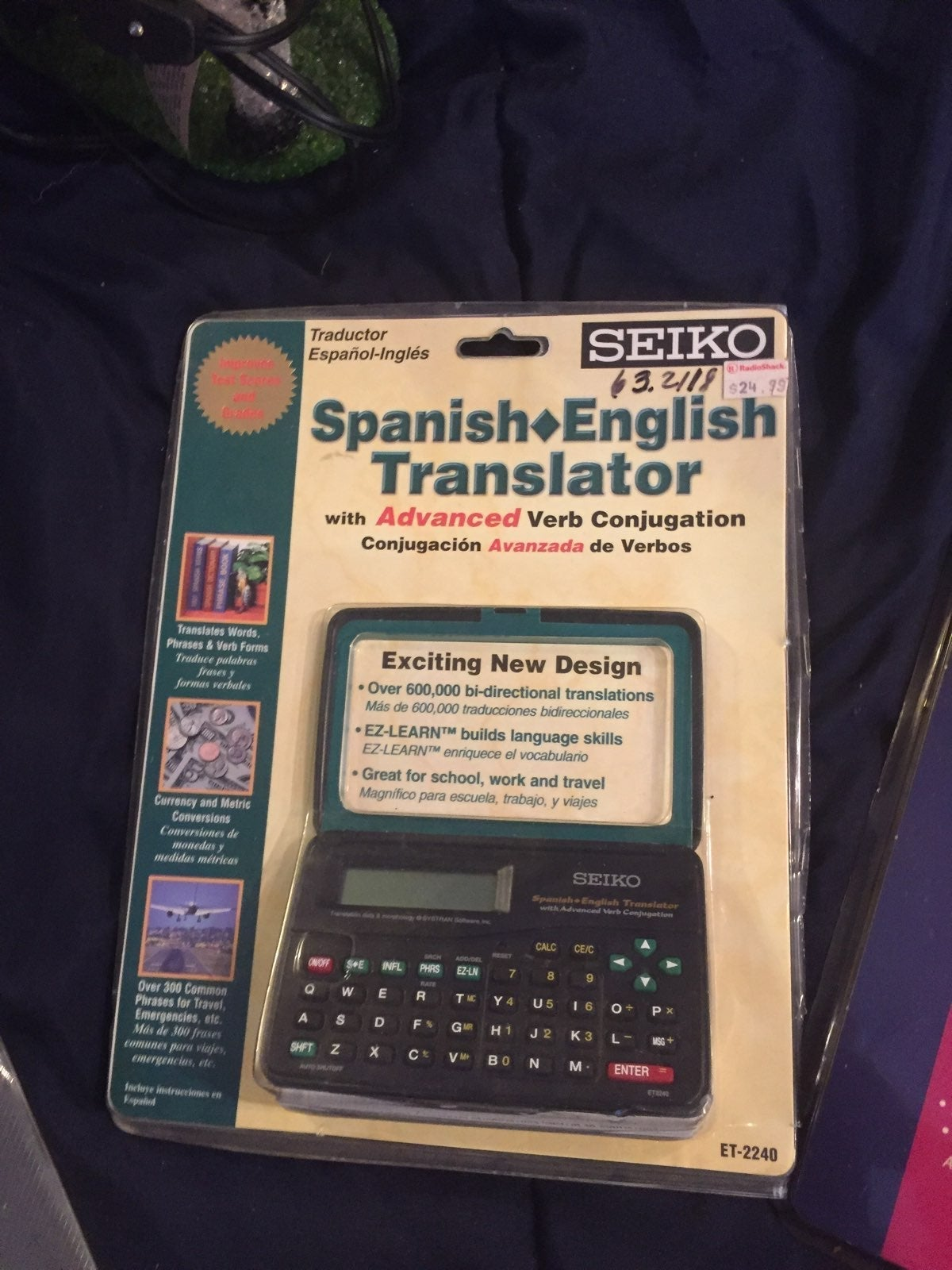 SEIKO SPANISH/ENGLISH TRANSLATOR NEW