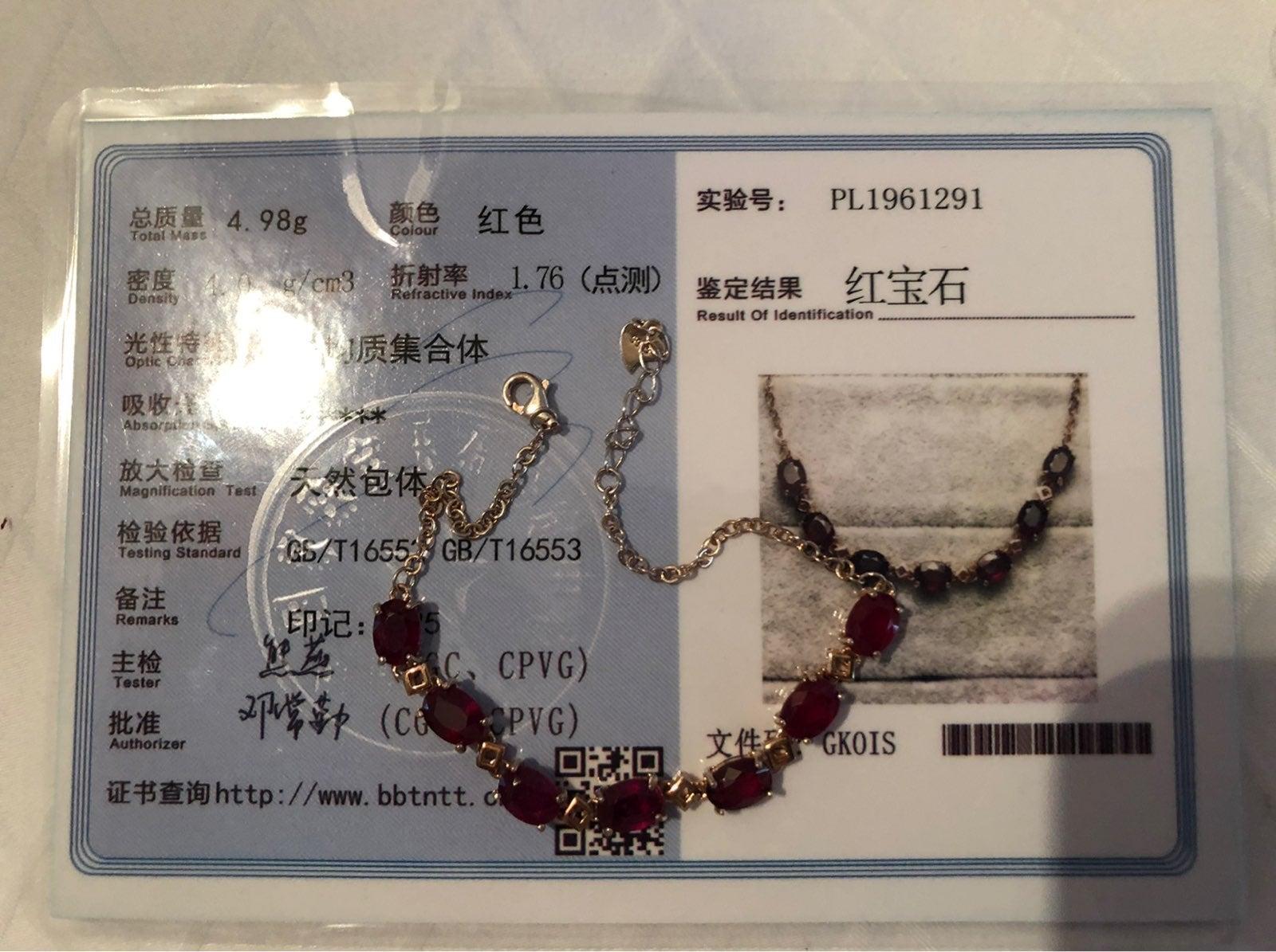 Genuine garnet/ ruby  bracelet with cert