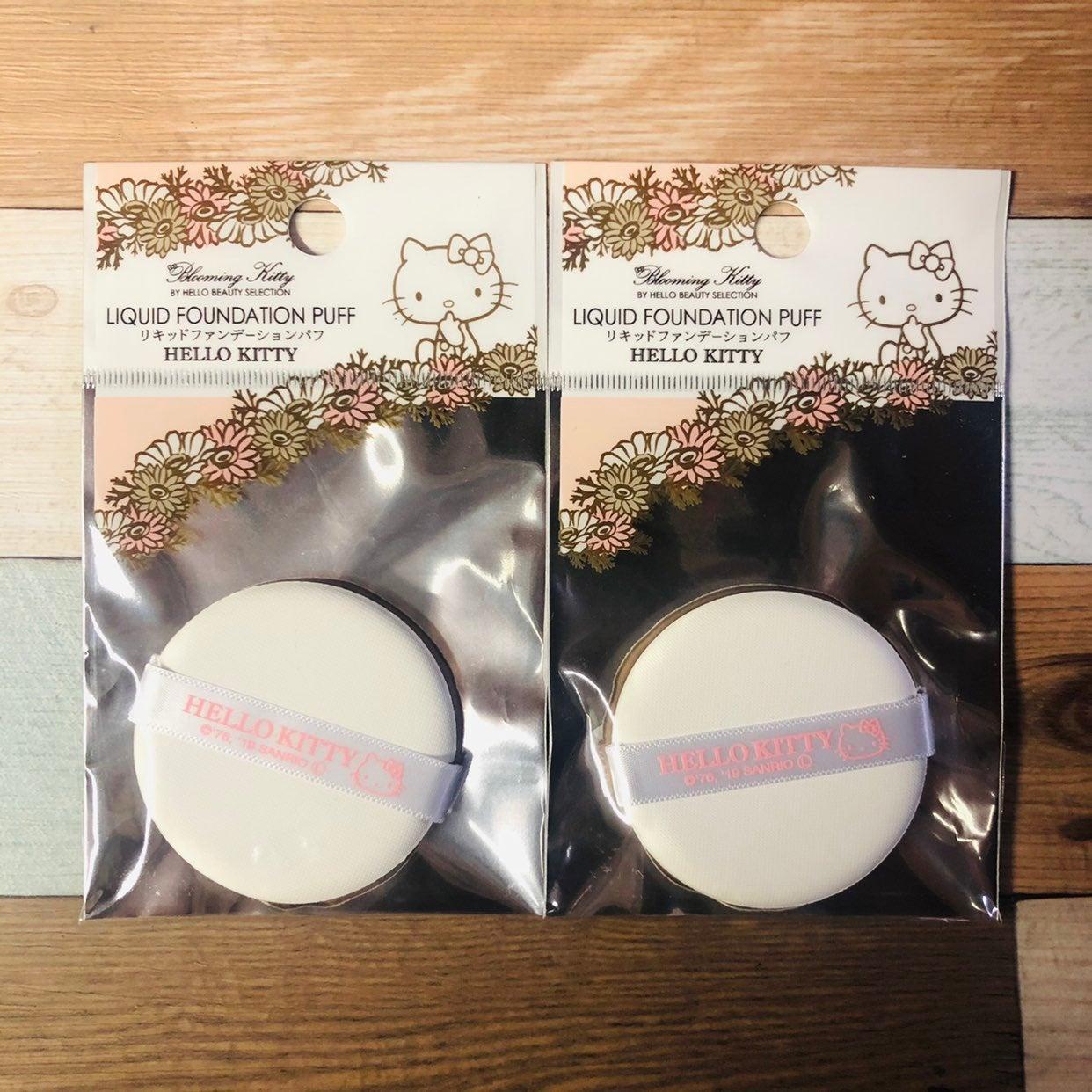 Sanrio Hello Kitty Liquid Foundation Puf