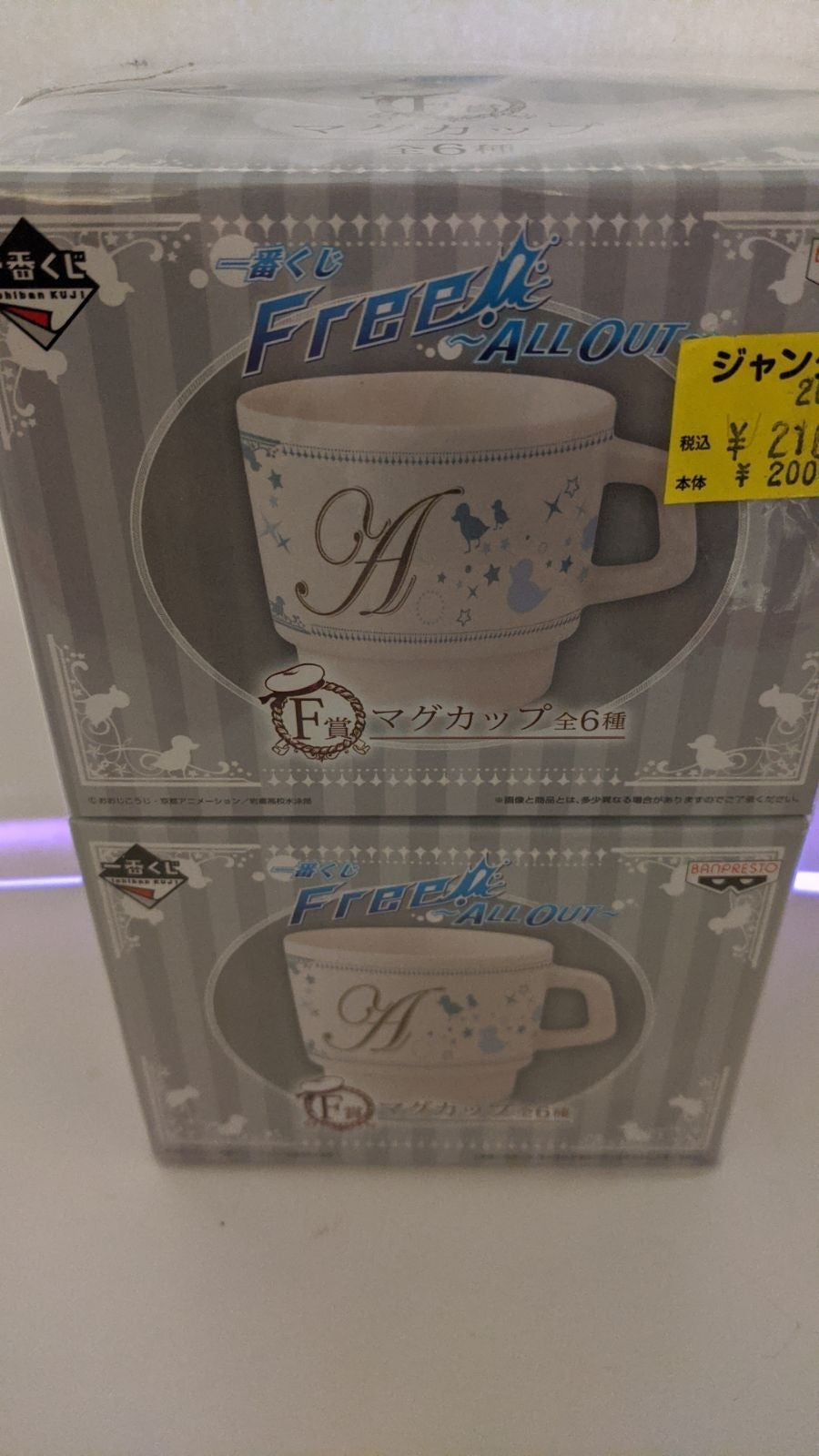 Anime FREE! All Out Mugs 2 Count