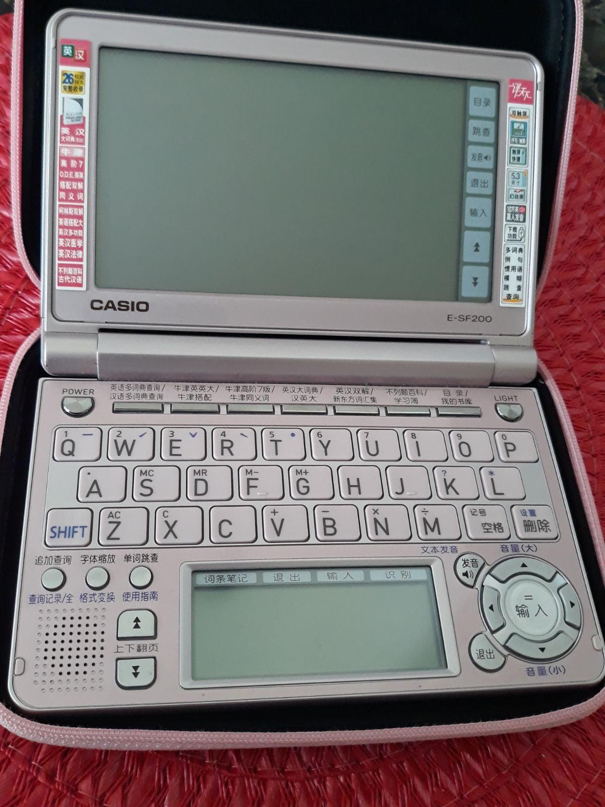 Casio E-SP200 Chinese English Electronic