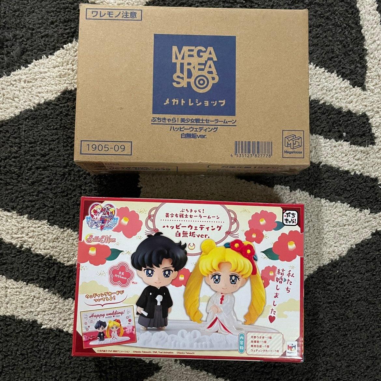 Sailor Moon Megahouse Chibi Wedding