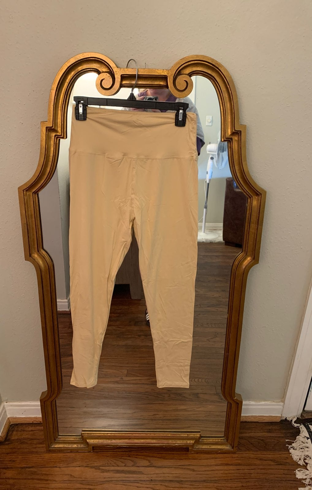 NWT Large Workout Leggings - beige super