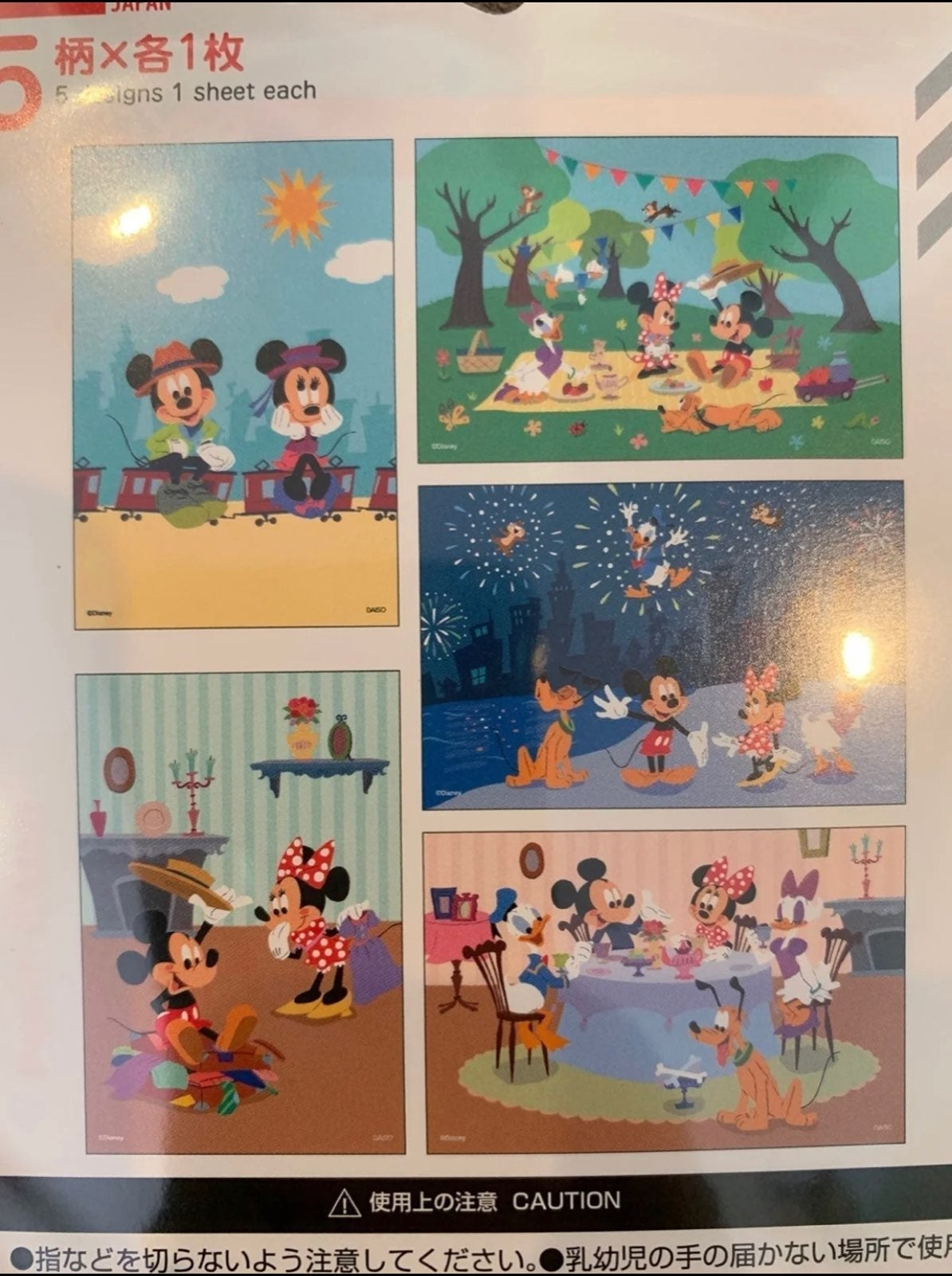 Assorted Disney Postcards