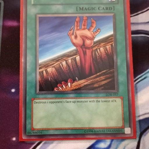 Lob misprint fissure yugioh card