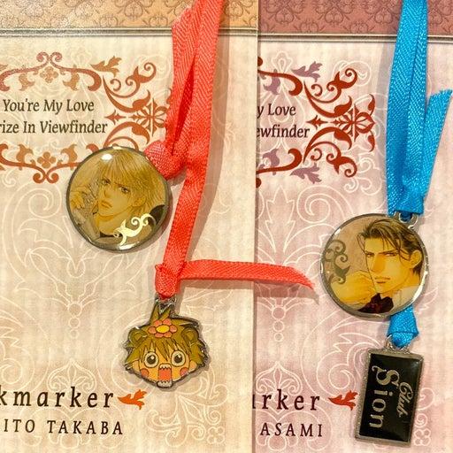Viewfinder Ayano Yamane ribbon bookmarks