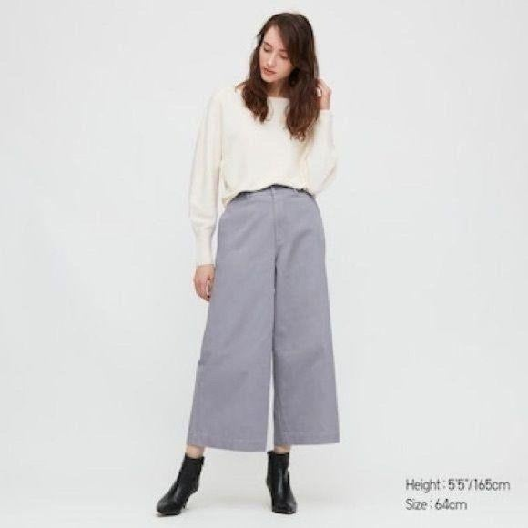 Uniqlo Wide Cropped Pants NWT