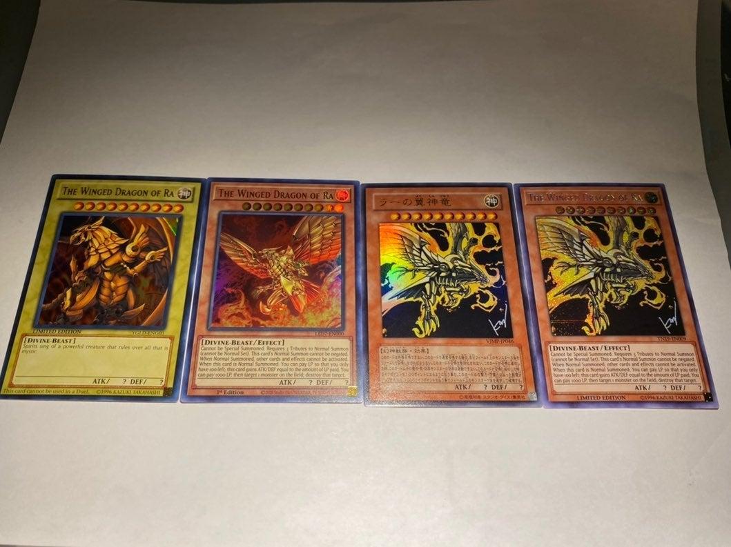 Yugioh The Wing Dragon Of Ra Bundle