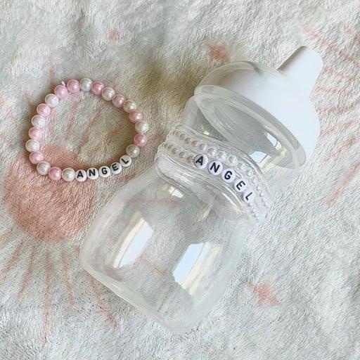 Deco Sippy & Matching Bracelet