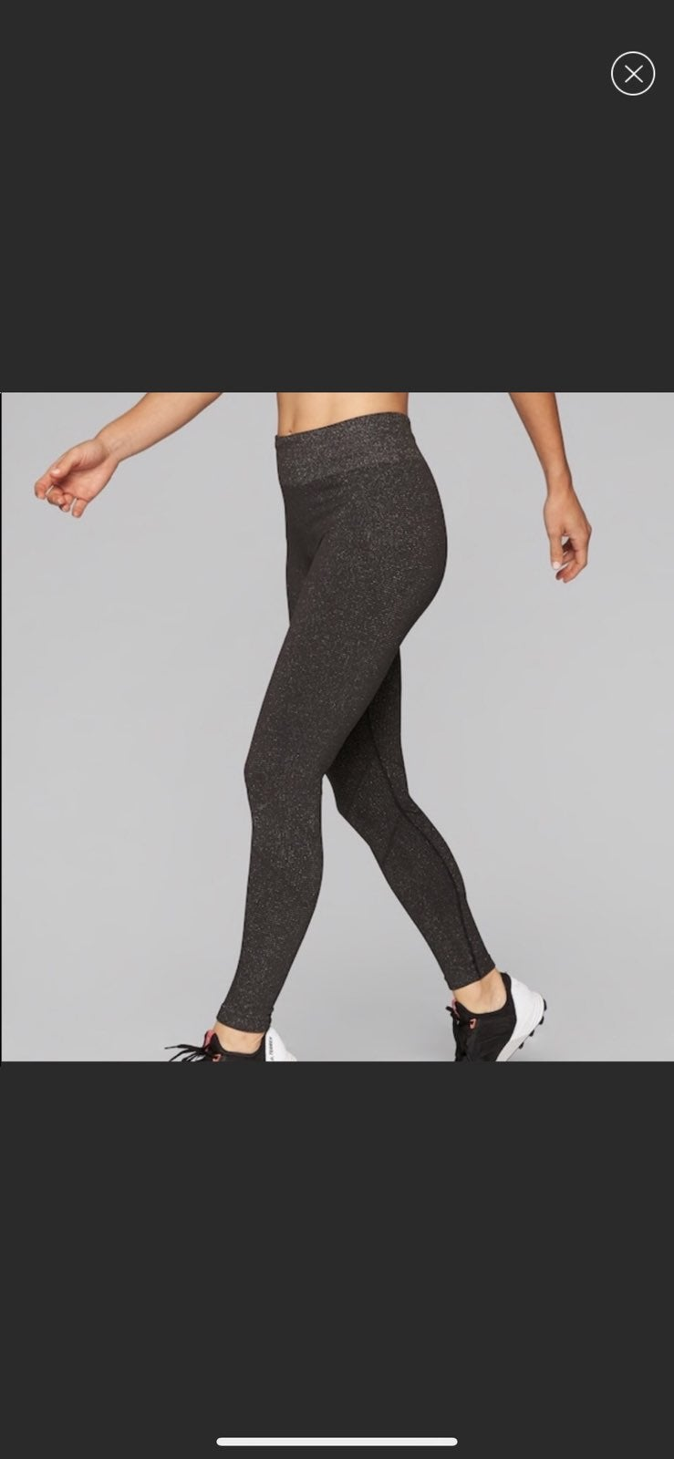 Athleta shimmer seamless high rise leggi